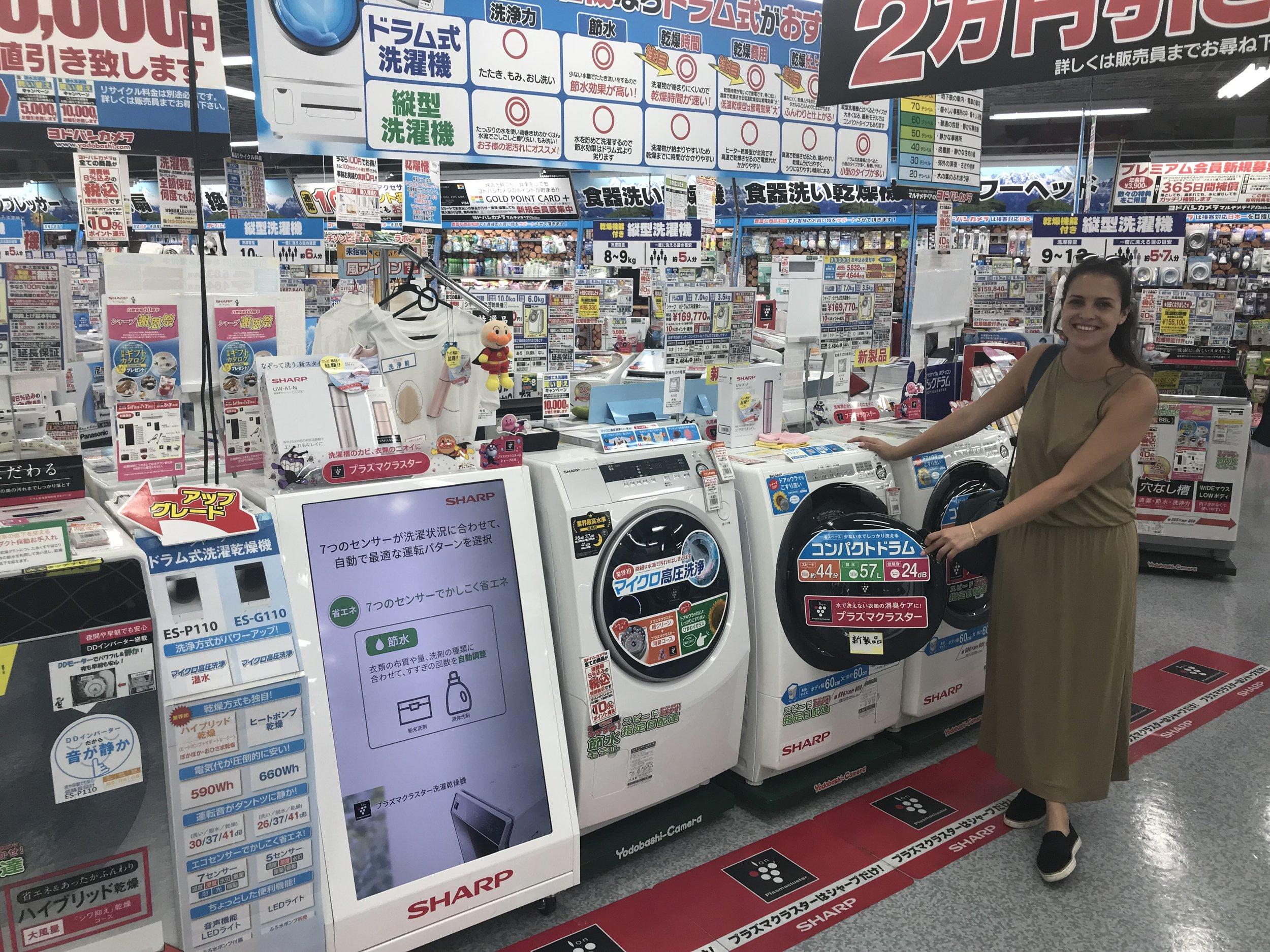 tokyo_IMG_8959.jpg