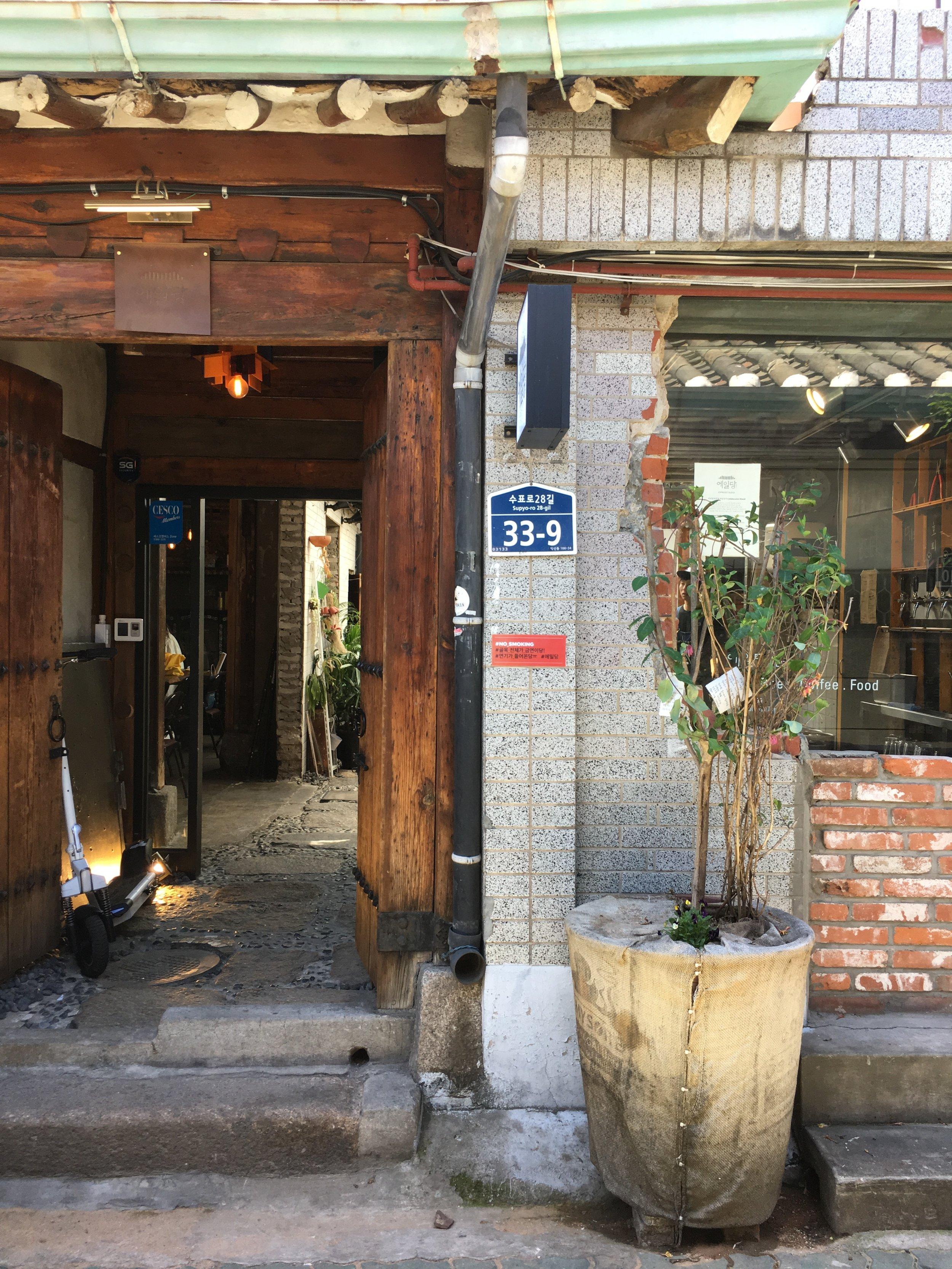 Seoul_IMG_1222.JPG