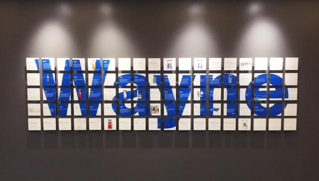 Wayne Wall Display