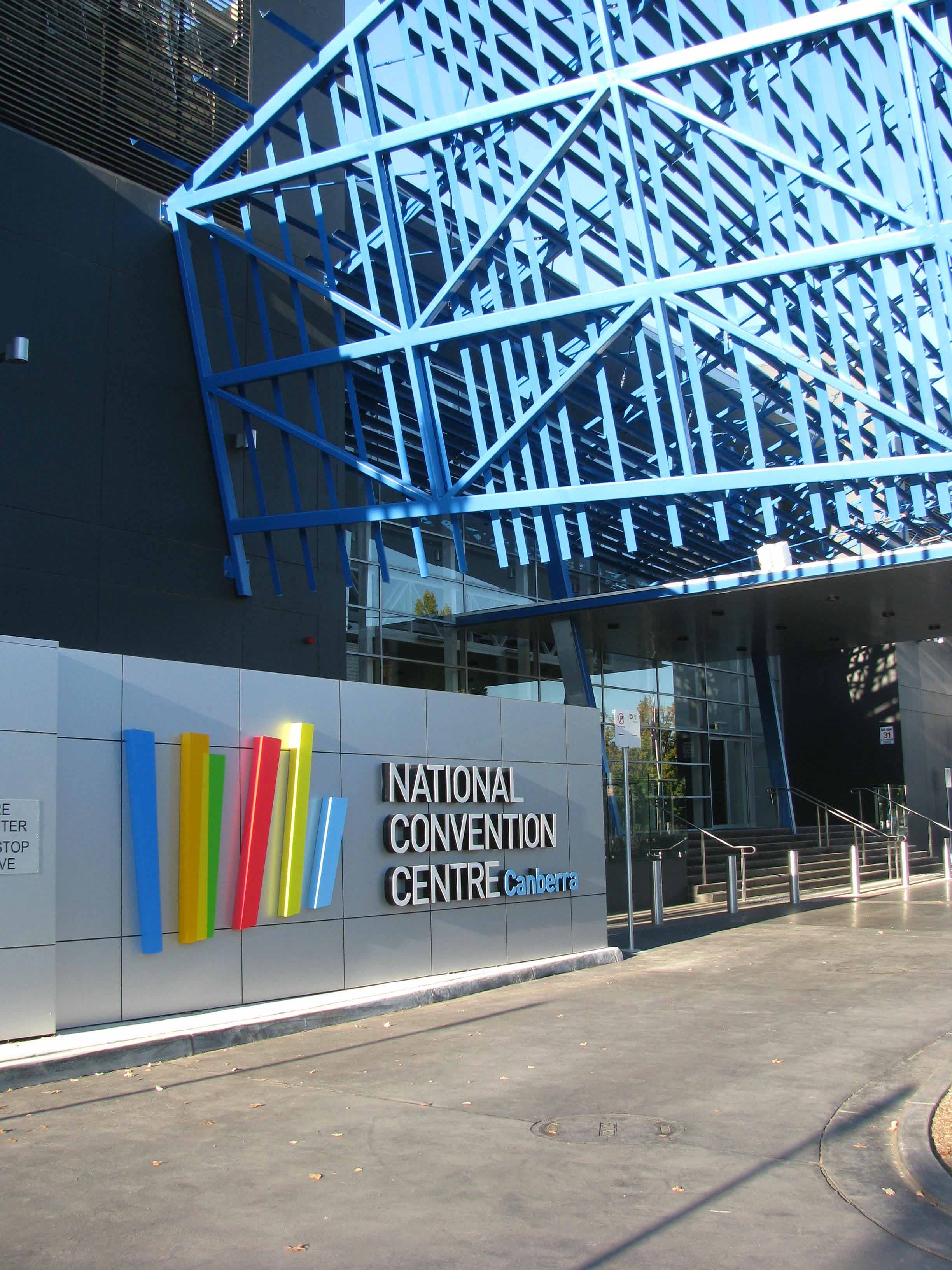 national-convention-centre.jpg