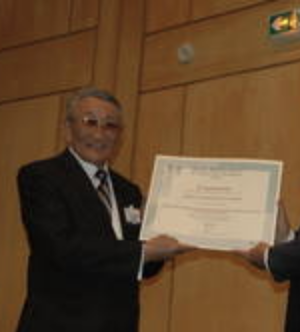 Michel Batisse Award for Biosphere Reserve Management