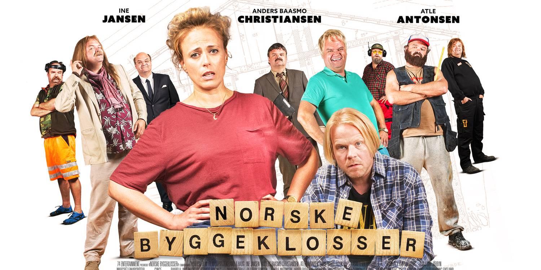 Norske byggeklosser /74 Entertainment