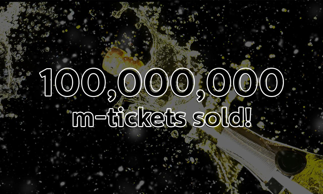100million-mTickets.jpg