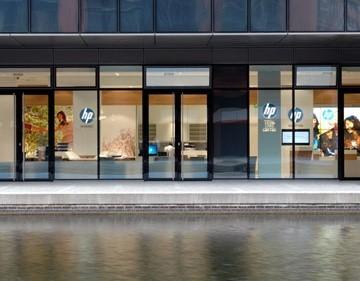 Modern glass shopfront
