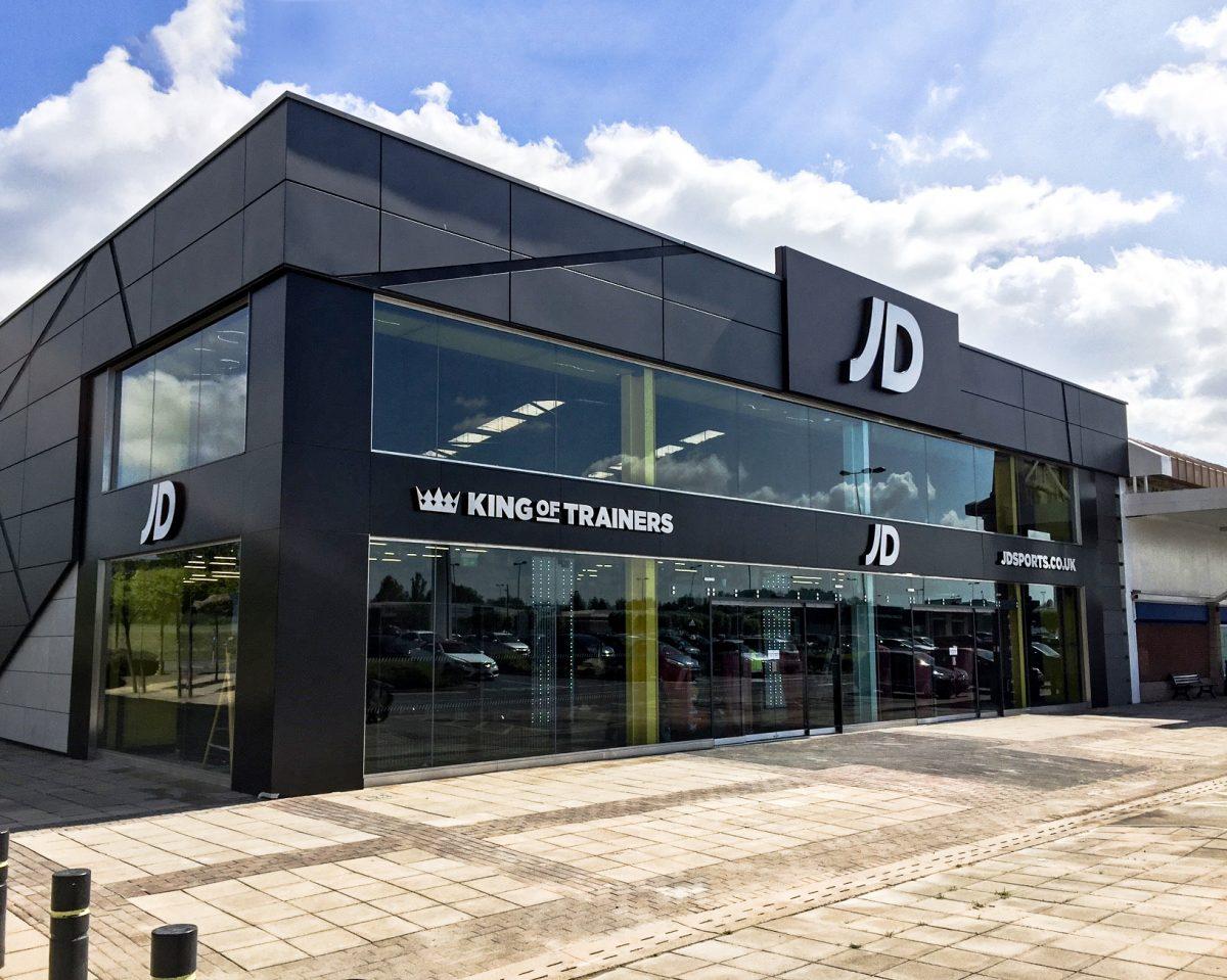 Modern retail shopfront JD Sports