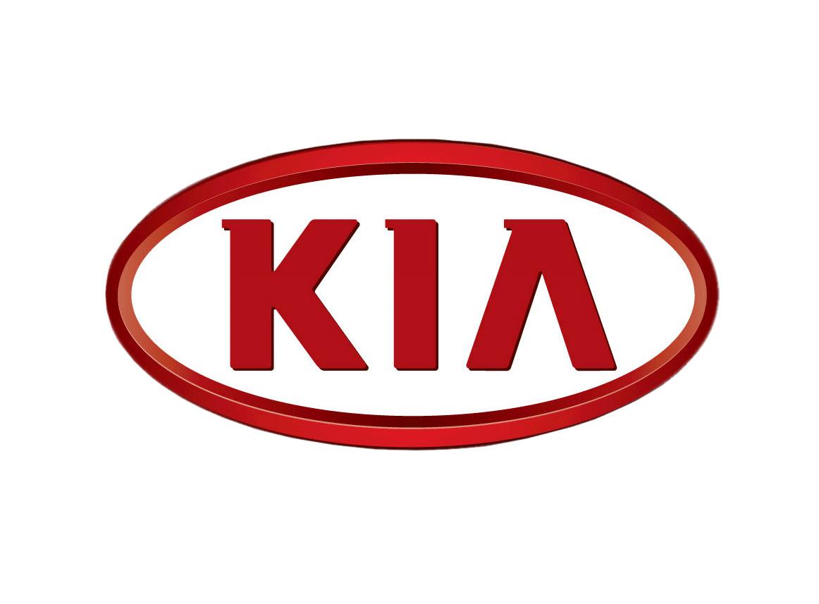 Kia-Logo-Wallpapers-1.jpg