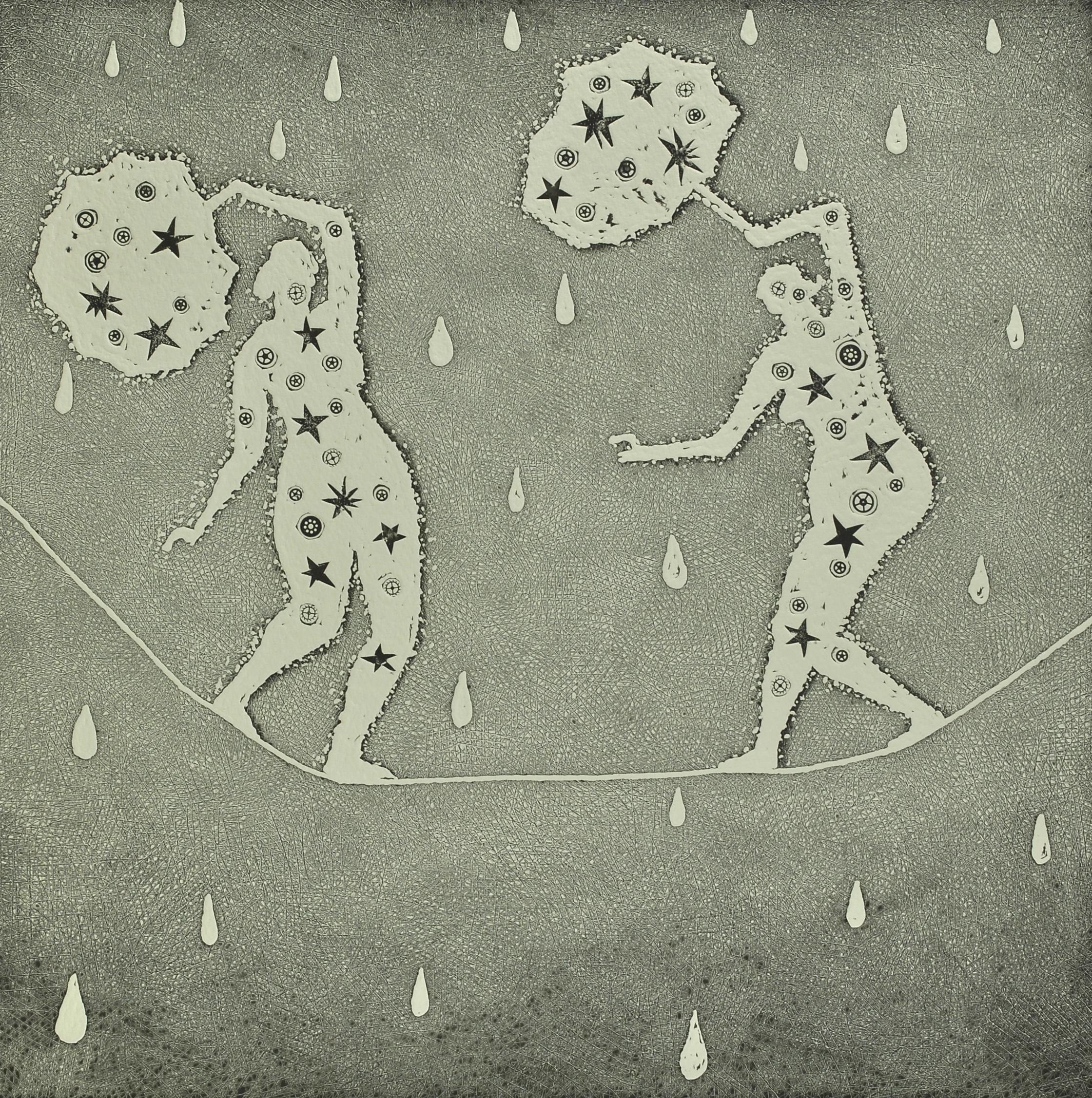 High wire rain shower.JPG