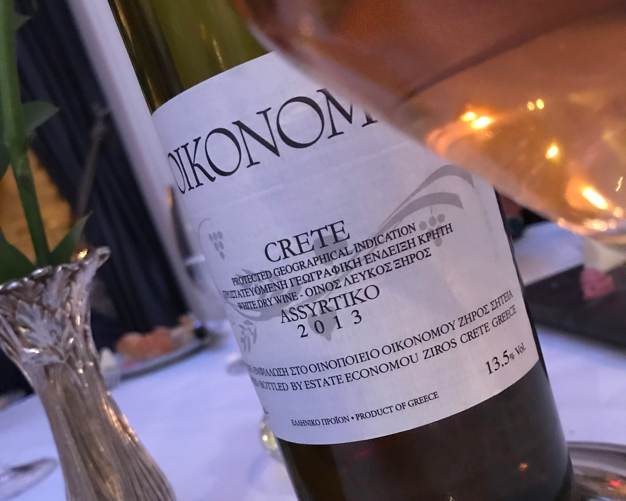 Skin-contact assyrtiko from crete - An amber/orange/skin-contact wine from the assyrtiko grape native to Greece.