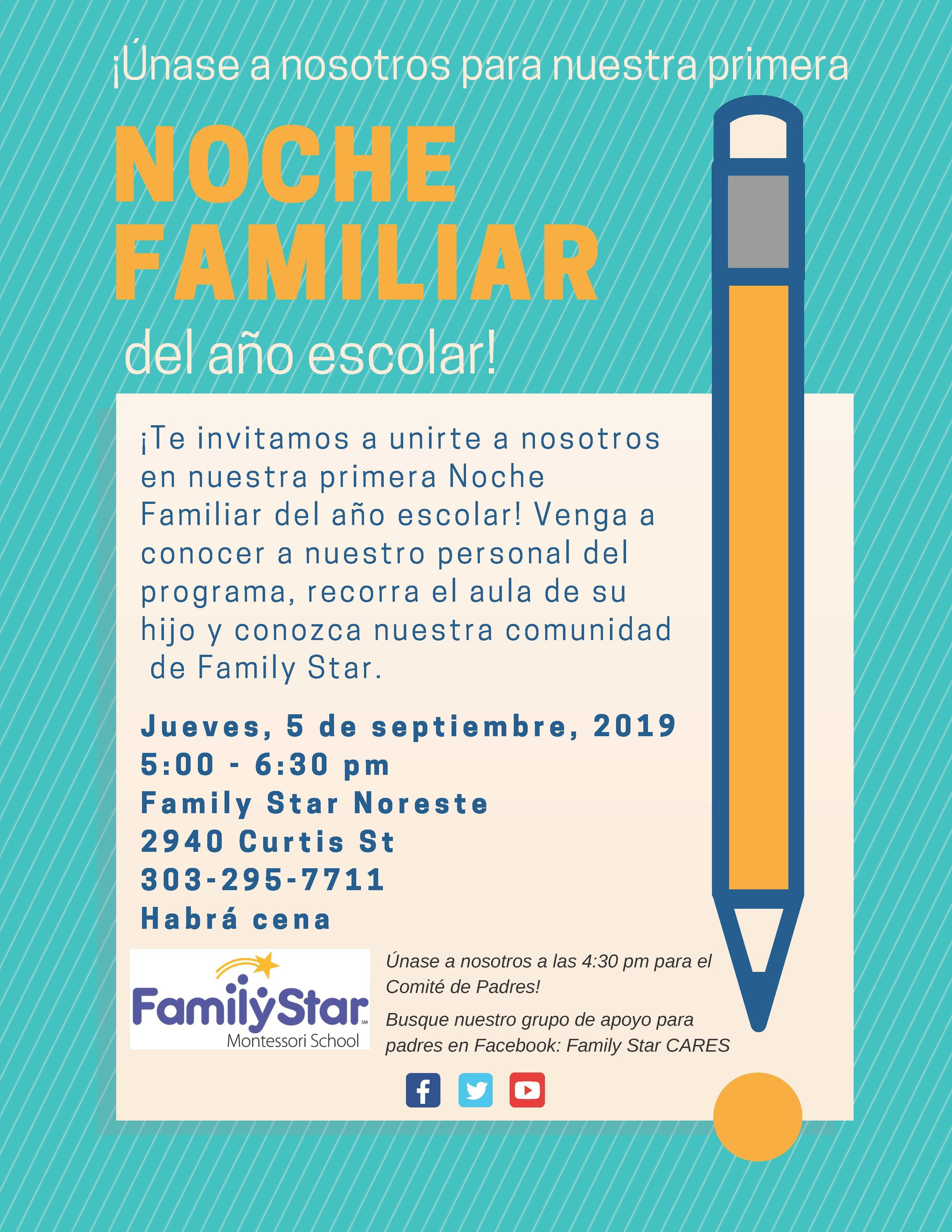 Family Night NE September 2019 Spanish.jpg