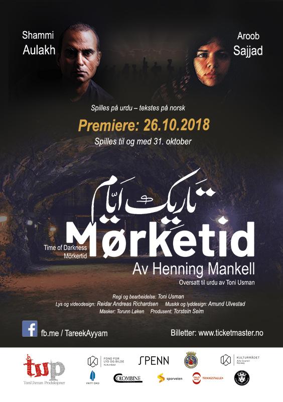 The official MØRKETID poster!