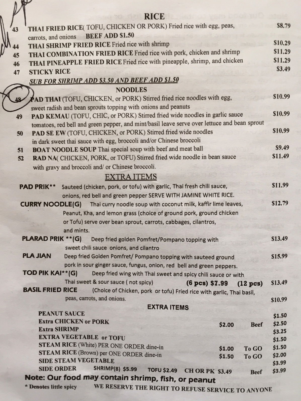 Phuket Cafe Take Out menu