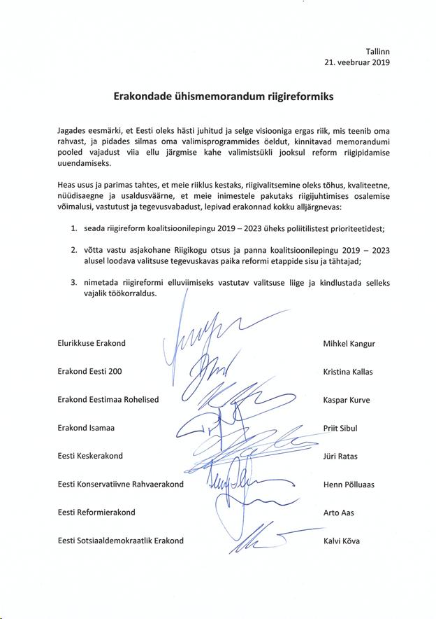 memorandum_210219.png
