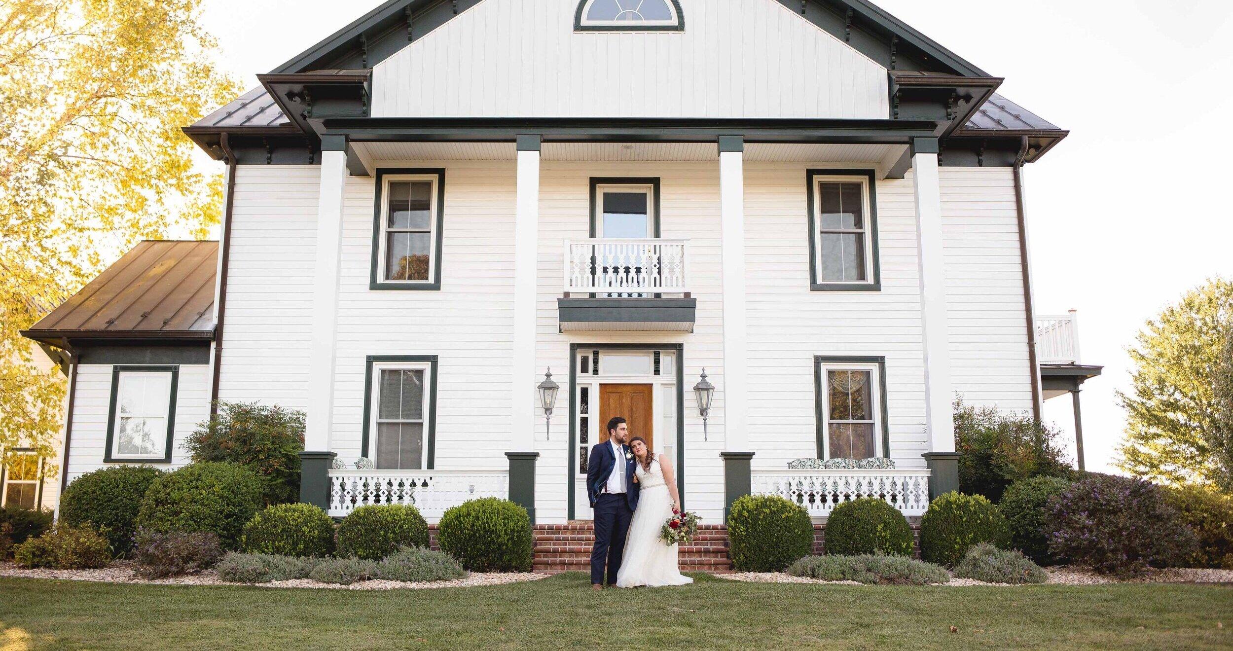 katherine-zell-lancaster-wedding-photographer-home.jpg