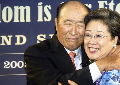 True Parents at the inauguration of the Universal Peace Federation on September 12, 2005.