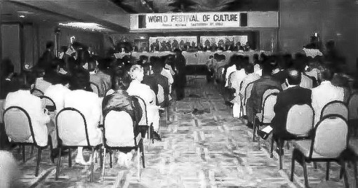 The press conference announcing the World Festival of Culture.