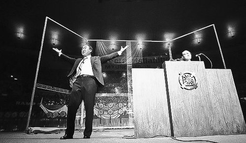 True Father speaks at Madison Square Garden on September 18, 1974.