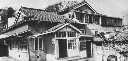 The old Cheongpa Dong church, formerly a Japanese temple, with its clay tile roof.
