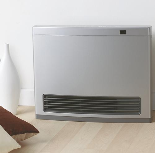 Rinnai Portable heater.fw.png