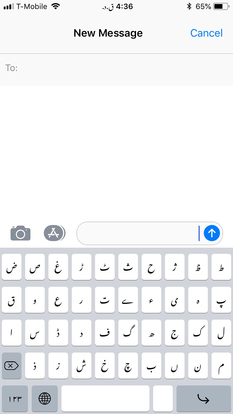 Phonetic mapping to QWERTY as a key layout option