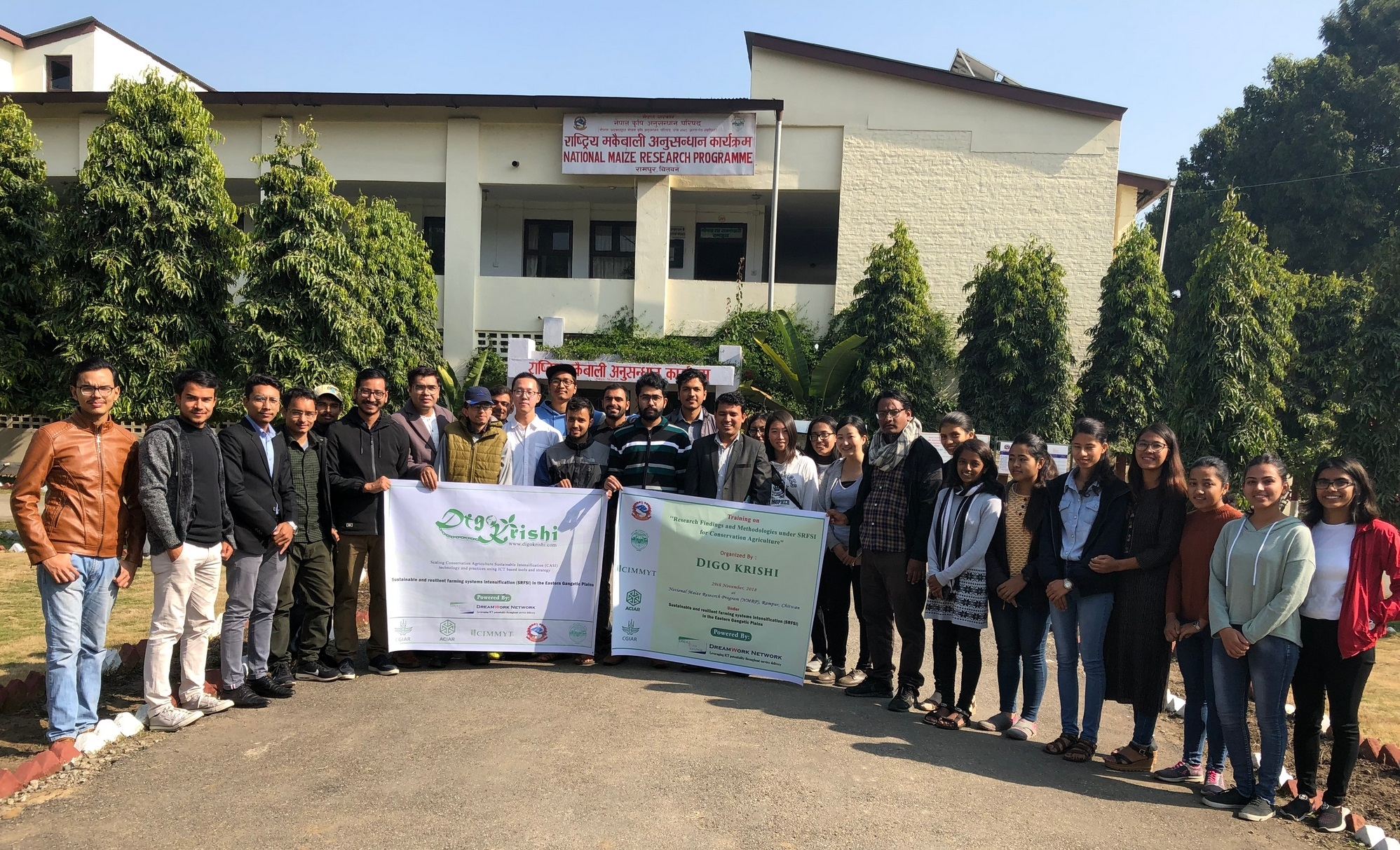Participants in the 'Digo Krishi' project workshop managed by DreamWork Solution, with SRFSI project team members and students from the Agriculture and Forestry University (AFU) in Chitwan (Nepal).