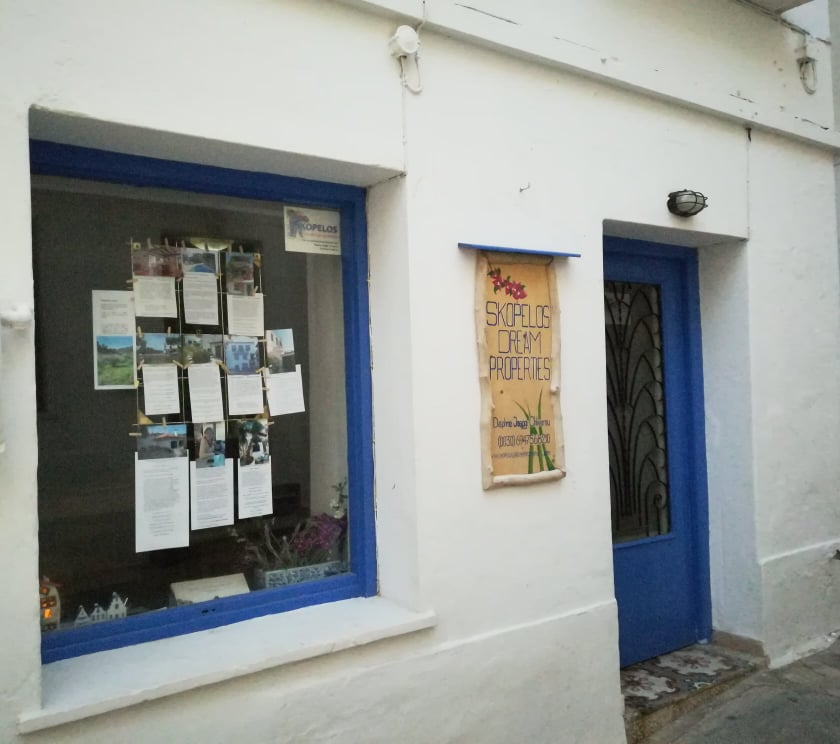 Our office in Skopelos