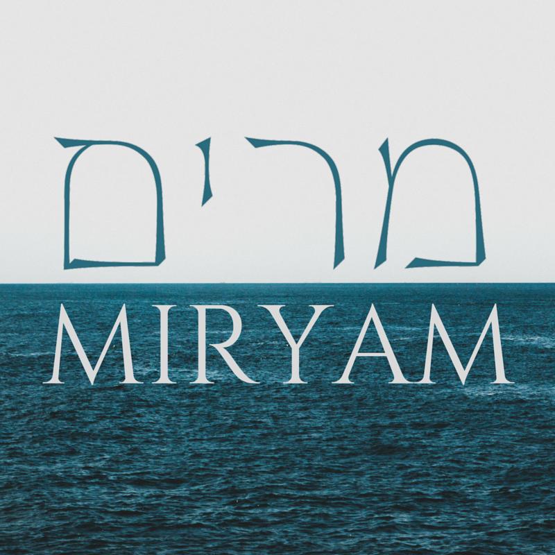 MIRYAM square logo.png