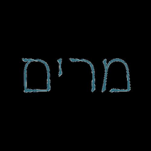 MIRYAM Hebrew.png
