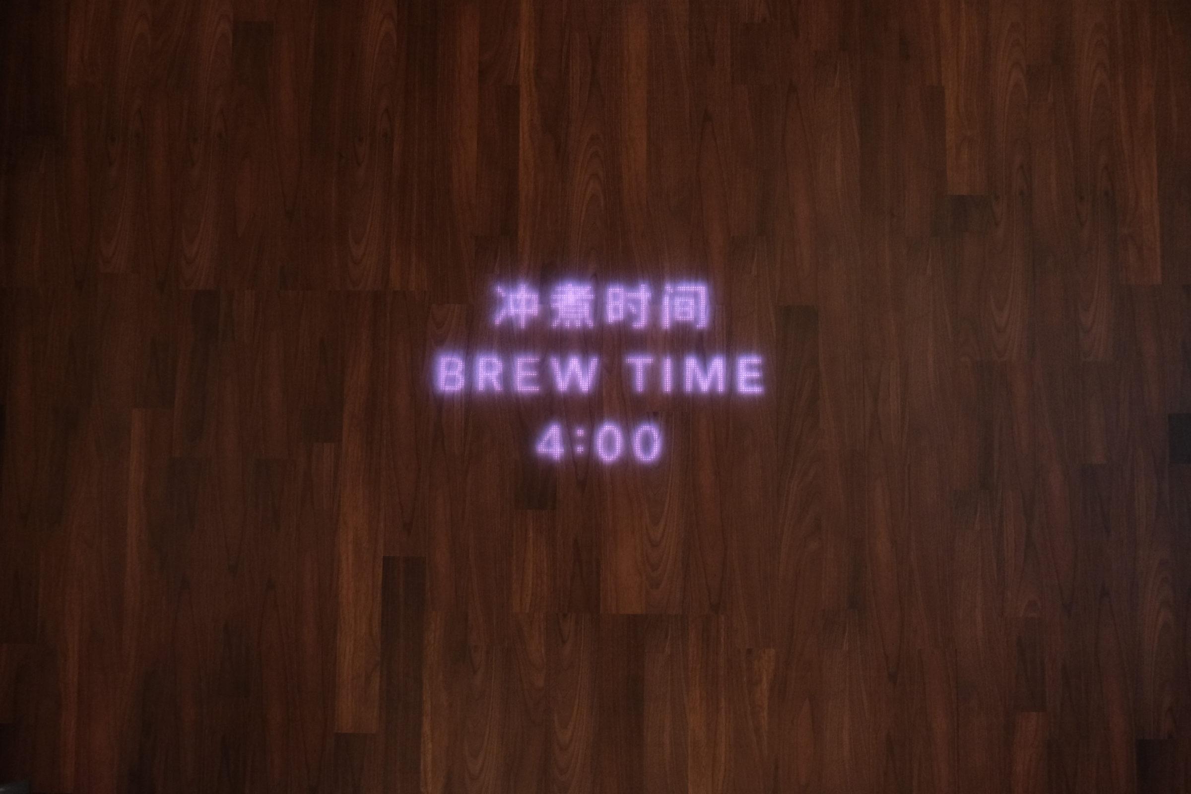 3c_sbux-shanghai-roastery-83-2400x1600.jpg