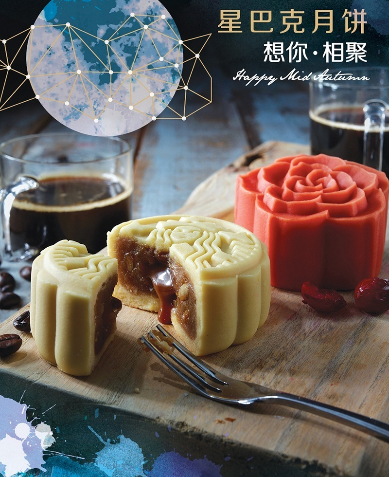 Key Visual_B: Macro shot of the Mooncakes in its glory. Gooey goodness and all.
