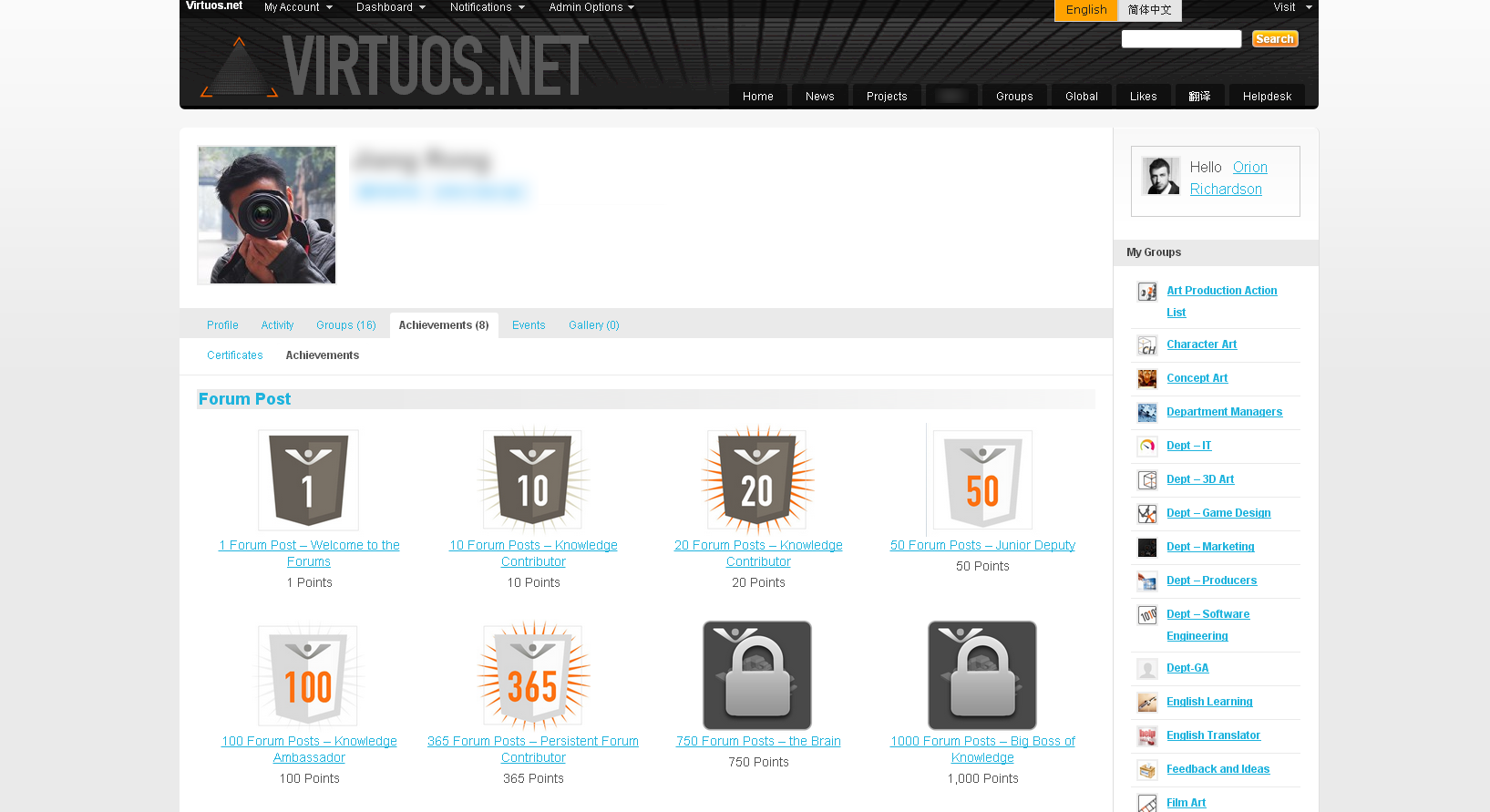 Above: A view of an individual's achievements. Note the ones that are still to be unlocked. Formal training certificates are presented in the same way. Screenshot appears courtesy of Virtuos and Step Two Designs