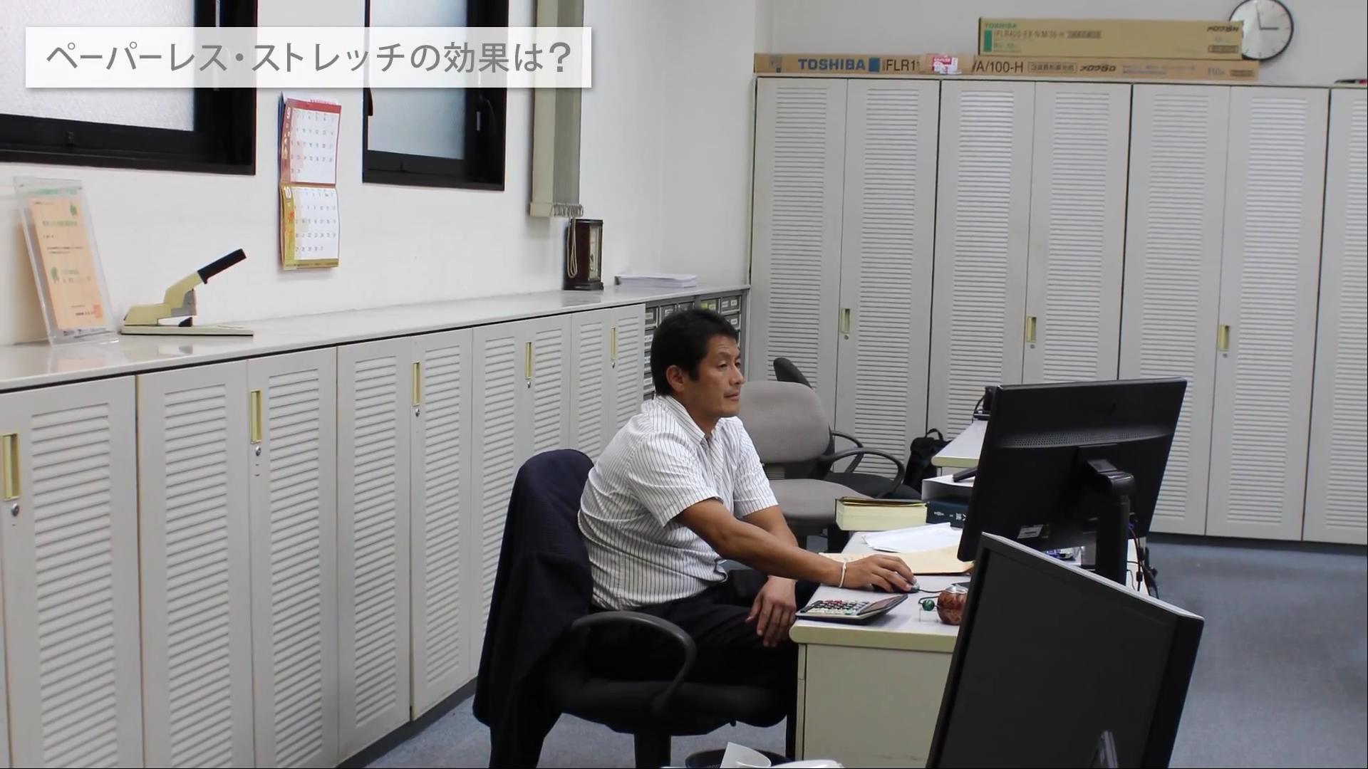 case_tokushima_3.png