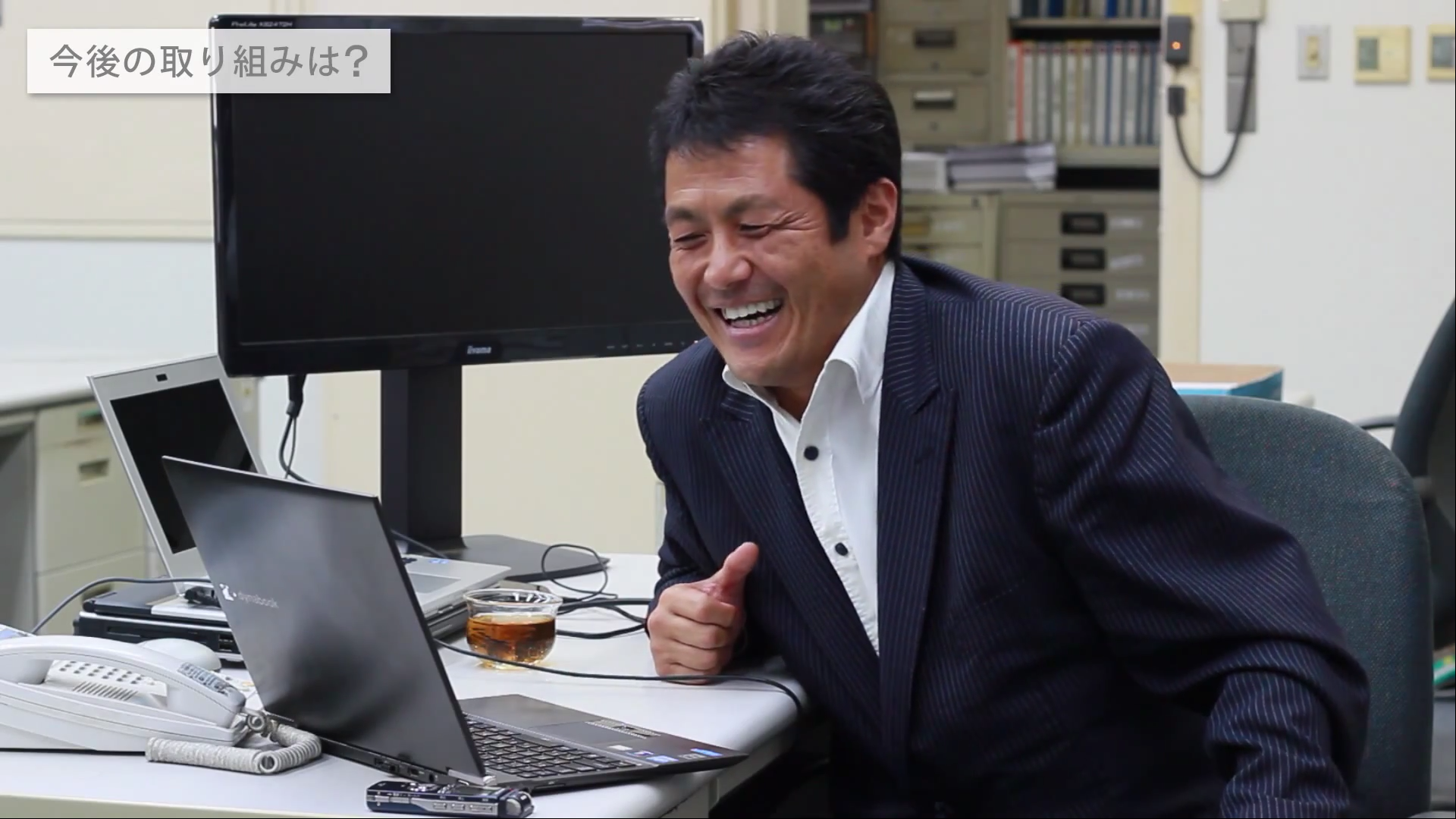 case_tokushima_5.png