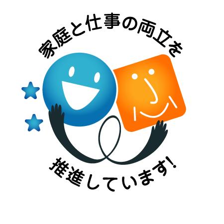 育児2-介護0.png