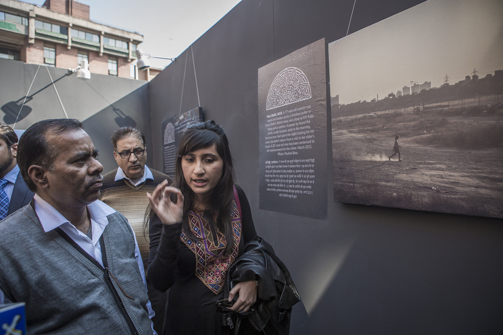 Unearthed opening, 16 December 2015