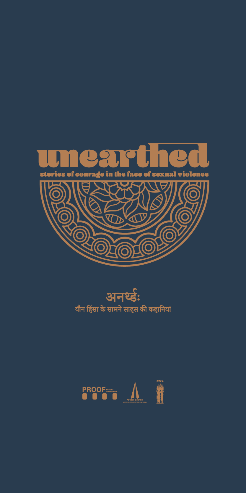 UNEARTHED_WEB.png