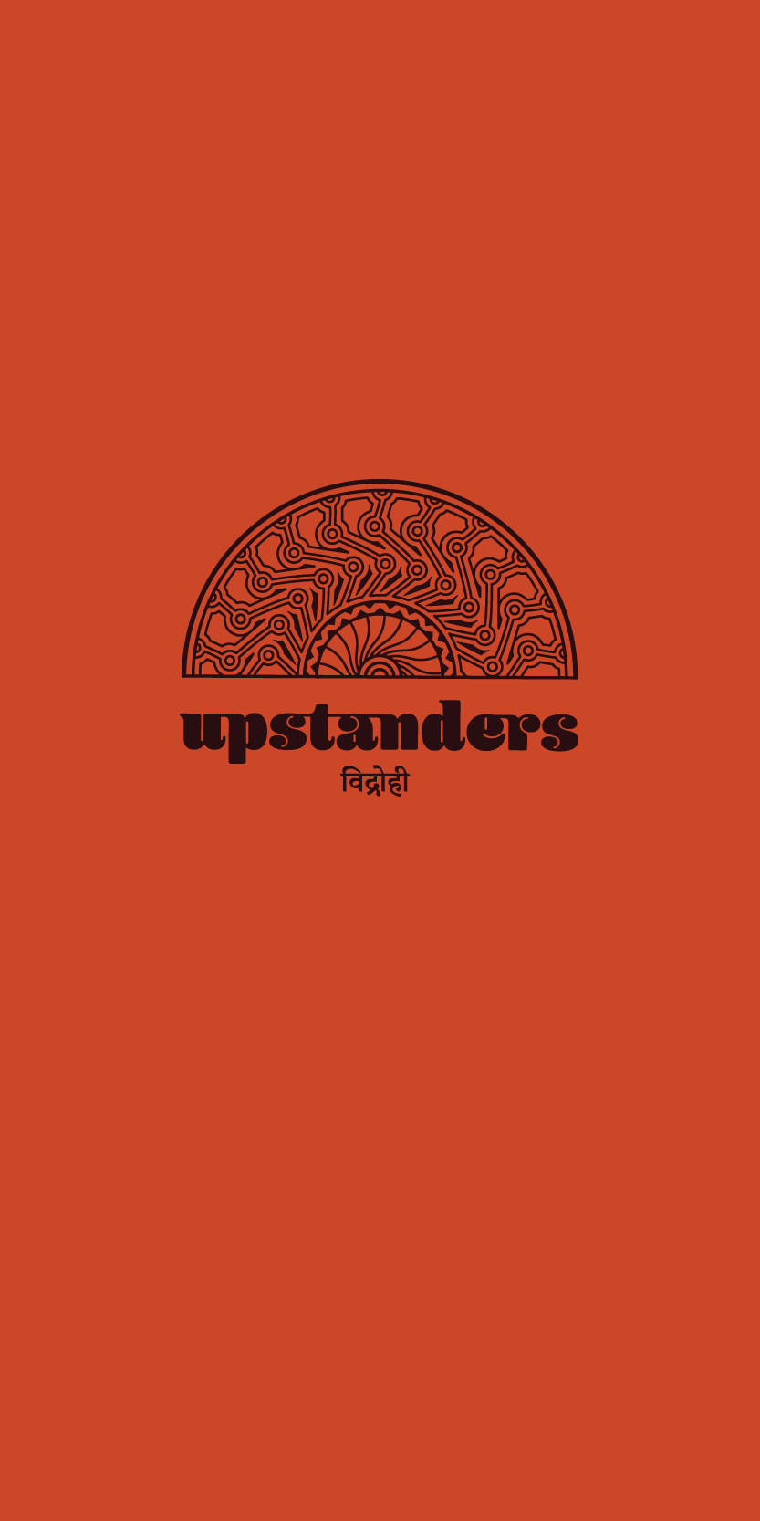 UNEARTHED_WEB19.png