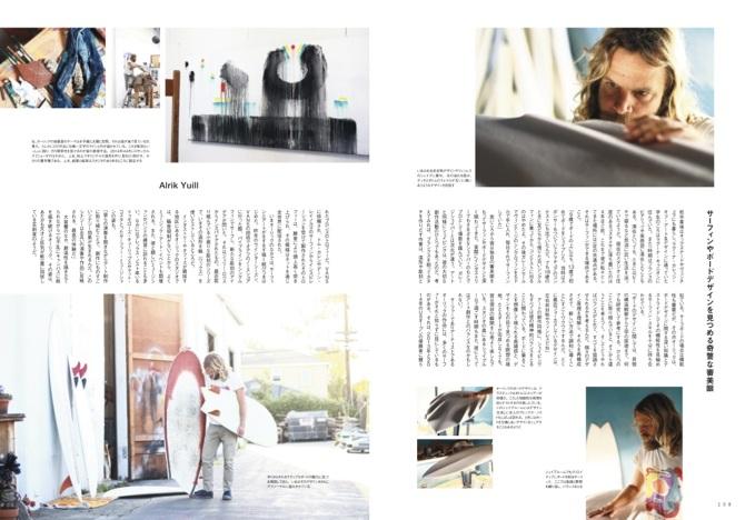 Blue-side-by-side-B_670.jpg