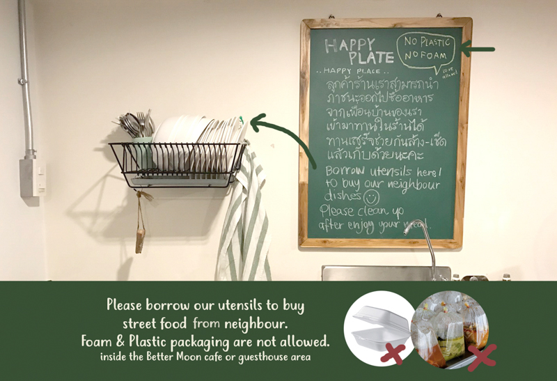 15_We try to reduce plastic waste, please try not to bring foam and plastic inside.jpg