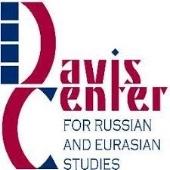 Harvard+Davis+Center.jpeg