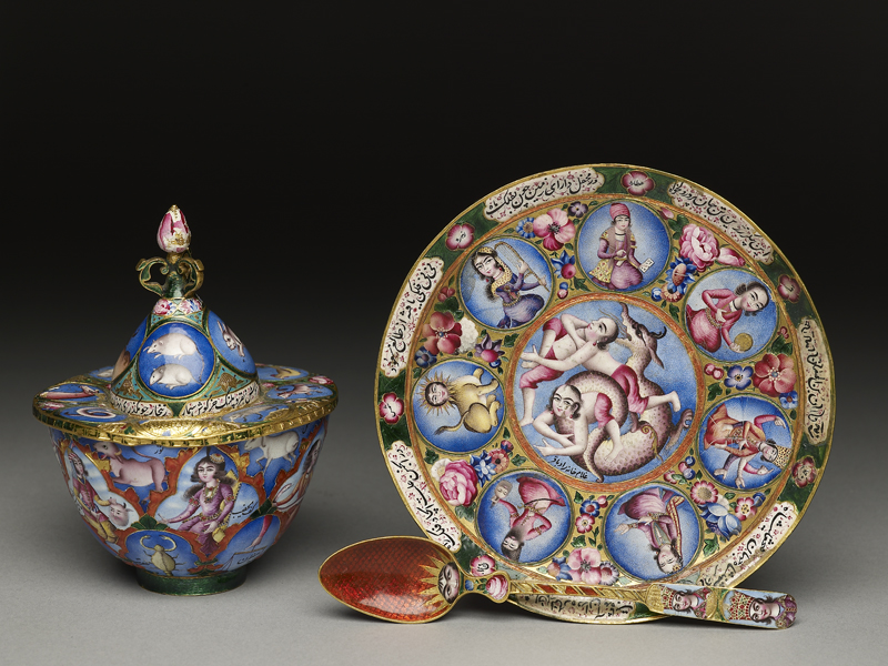 Coffee Set with Astrological Decoration  Iran, early 19th century