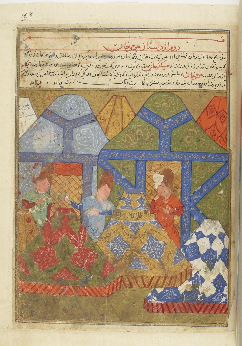 Folio from  Jami al-Tawarikh  Bibliothèque Nationale de France, c. 1430-1434