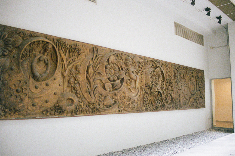 Asian Symphony , Ng Eng Teng Collection of National University of Singapore Museum, 1971