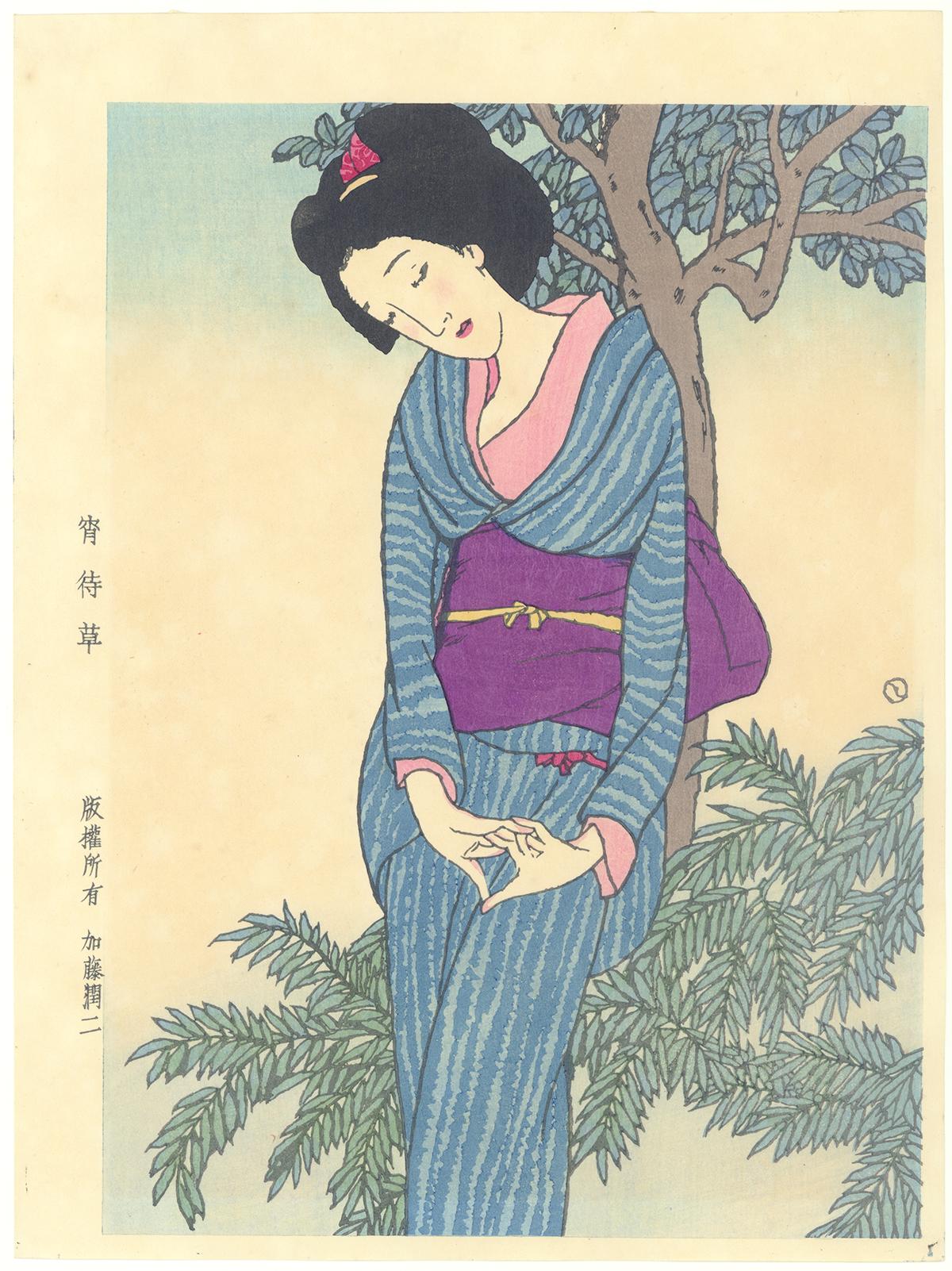 Yoimachigusa (Evening Primrose) , Takehisa Yumeji Nihon no Hanga Museum, 1938-1938  Credit: Nihon no Hanga Museum