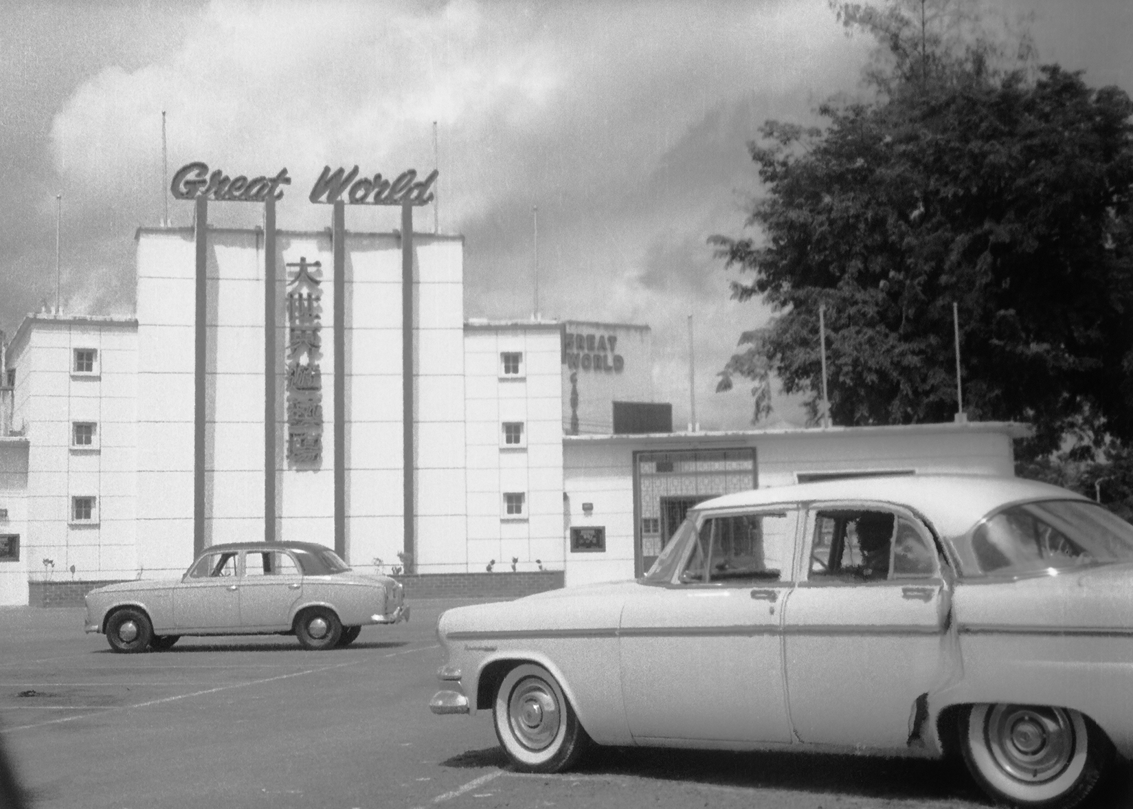 Moon Over Malaya , Kong Ngee Motion Picture Production Company Asian Film Archive, 1957  Credit: Asian Film Archive