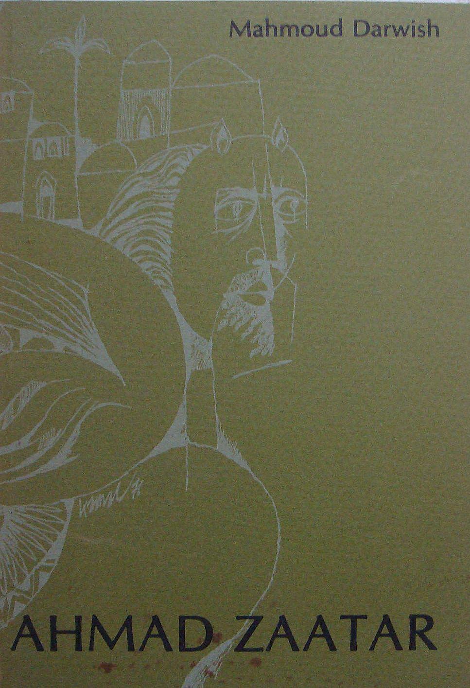 Ahmad Zaatar: A Poem , Mahmoud Darwish British Library,  YP.2015.a.6638 , 1970  Translated by Rana Kabbani, Illustrated by Kamal Boullata, Calligraphed by Elias Nicola