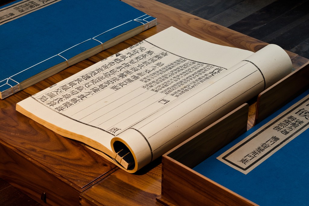Book from the Sky 1987–91 , Xu Bing 1987-1991, Installation View at Blanton Museum of Art