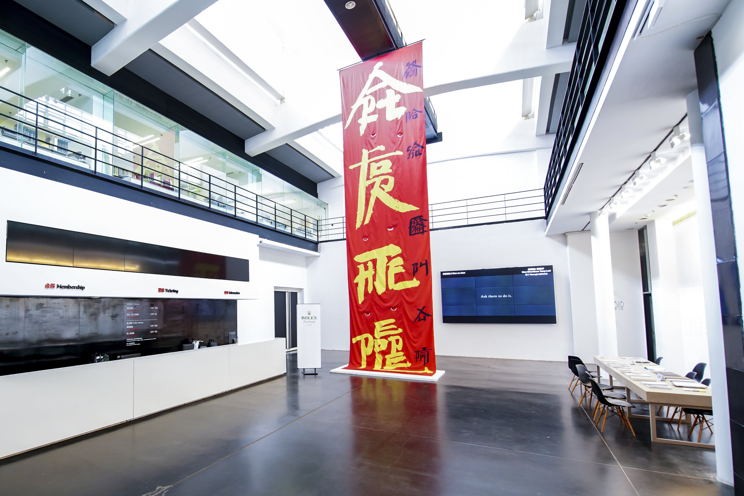 Art For The People , Xu Bing 1999, Installation View at Ullens Center for Contemporary Art