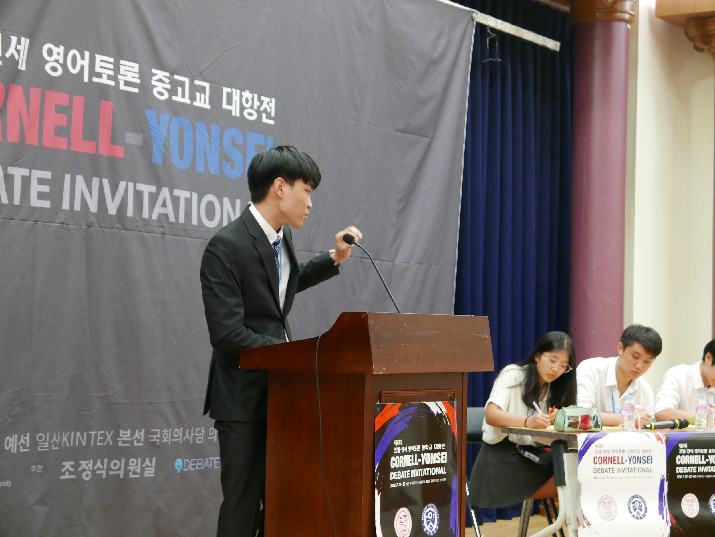 High School - 6th Annual High School Division Cornell - Yonsei Debate Invitational