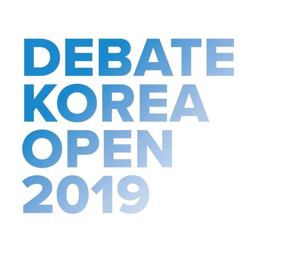 Our Mission - Debate Korea Open is the biggest International British Parliamentary Debate Tournament in Korea hosted by Debate Korea. Through Debate Korea Open, we wish to provide high-quality debate experiences to debaters around the globe. Debate Korea Open would be a meaningful educational experience for debaters which inspires and encourages debaters to aim higher. Furthermore, we wish Debate Korea Open to be a stage in where debaters can freely exchange their unique culture and flourish friendship with participants from different backgrounds.