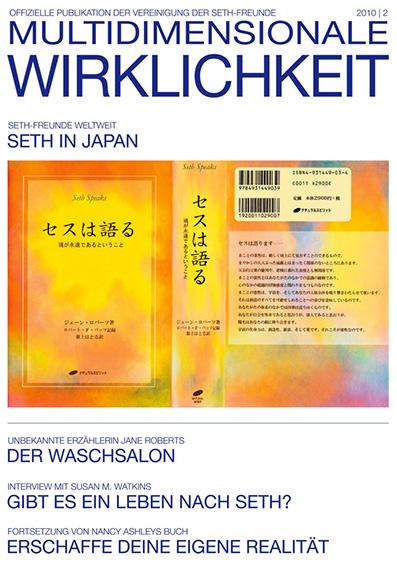 seth-verlag-bilder-MW_12.jpg